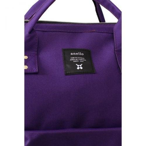 Anello Classic Purple